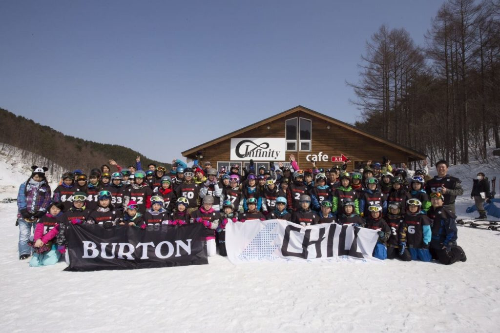 Happy campers at Chill Japan. Photo: Chill